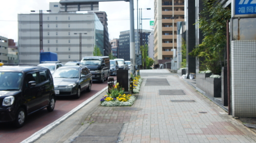 City Liability for Sidewalk Slip and Fall Accidents